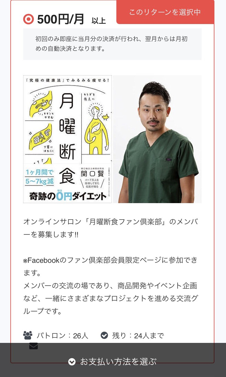 【保存版】クラウドファンディング やり方 ...